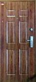 Aranytölgy biztonsági bejárati ajtó